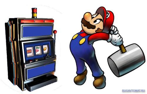 Обман игровых автоматов игровые автоматы в семье пермь